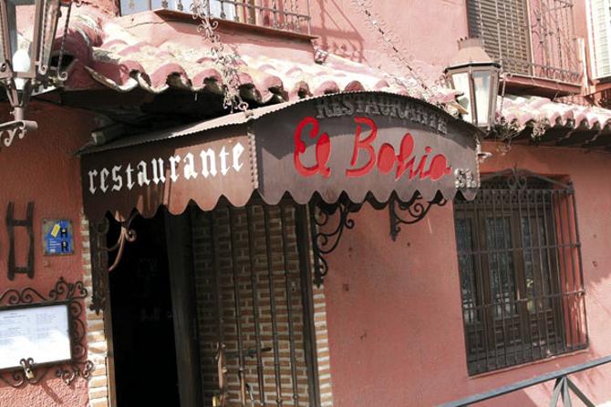 restaurante de comida de autor en España - El Bohio